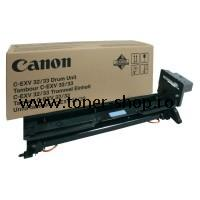 Canon C-EXV32DR -C-EXV33DR