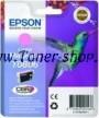 Cartus cerneala Epson C13T08064011