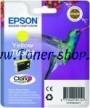 Cartus cerneala Epson C13T08044011