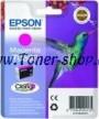 Cartus cerneala Epson C13T08034011
