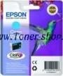Cartus cerneala Epson C13T08024011