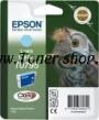 Cartus cerneala Epson C13T07954010