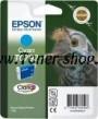 Cartus cerneala Epson C13T07924010
