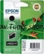 Cartus cerneala Epson C13T05414010
