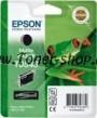 Cartus cerneala Epson C13T05484010