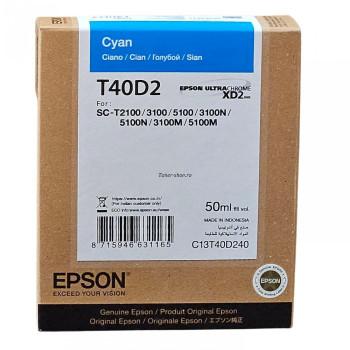 Epson C13T67324A10