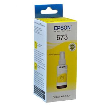 Epson C13T67344A10