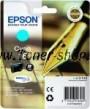 Cartus cerneala Epson C13T16224010