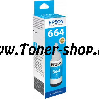Epson C13T66424A