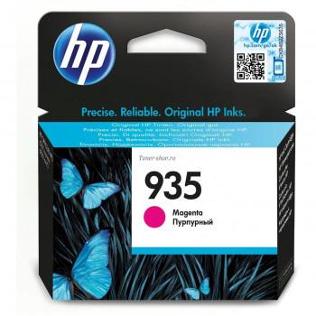 HP C2P21AE