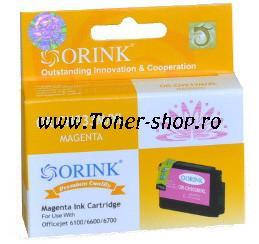 Orink OR-CN055AE
