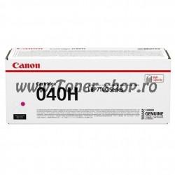 Canon 040H Y