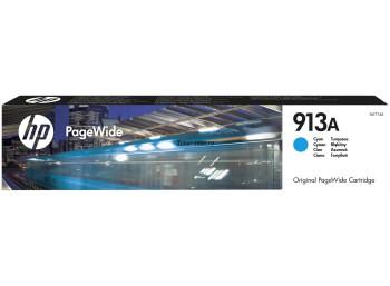 HP F6T77AE