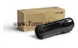 Cartus Toner Xerox 106R03585