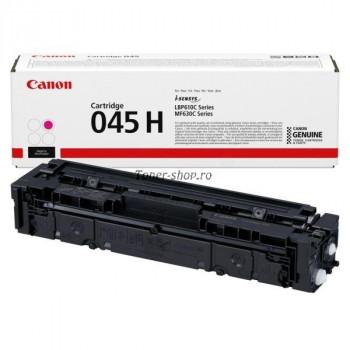 Canon CRG-045HM