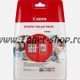 Cartus cerneala Canon CLI-581 C/M/Y/BK