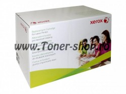 Xerox echivalent  HP Q2612A