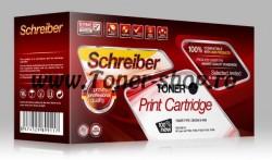 Schreiber SC-Q7561